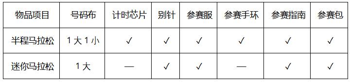 13cce3b4-2f56-4a43-b6f1-a7ac1c5fef2b.png
