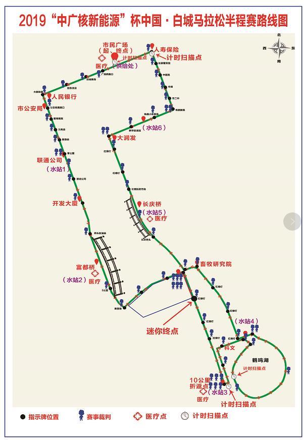 路线图小.jpg